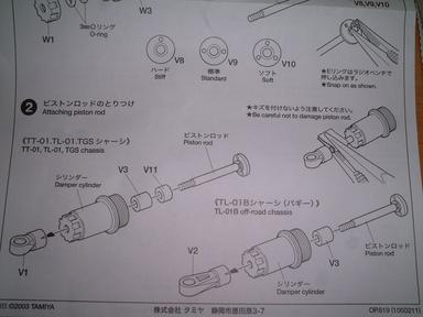 dscf0064.jpg