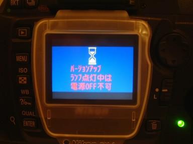 DSCF0094.jpg