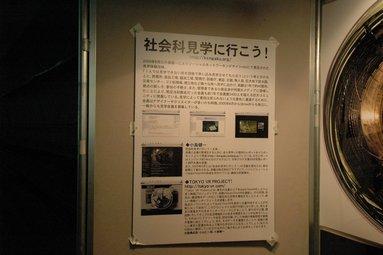 20050828-2/s/dsc_0048.jpg