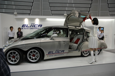 eliica