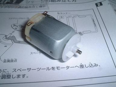 20051106-2/s/dscf0005.jpg