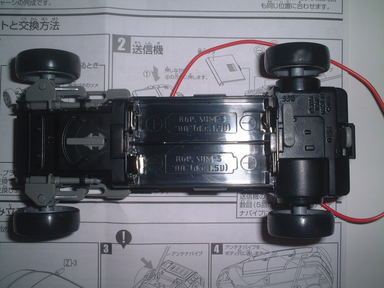 20051106-2/s/dscf0016.jpg