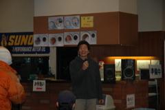 20051218/s/dsc_2608.jpg