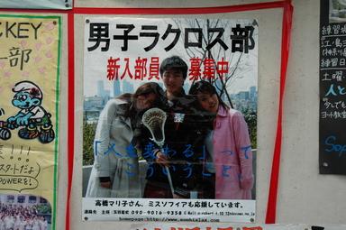 20051224/s/dsc_2653.jpg