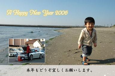 nenga2006-tn-3.jpg