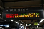 20060121/s/dsc_2862.jpg
