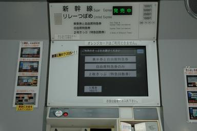 20060320/s/dsc_5067.jpg