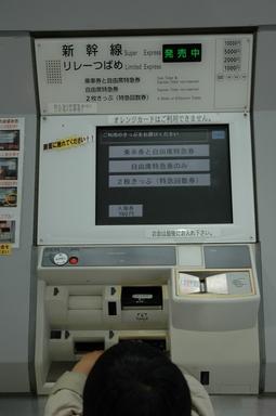 20060320/s/dsc_5068.jpg