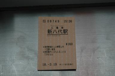 20060320/s/dsc_5069.jpg