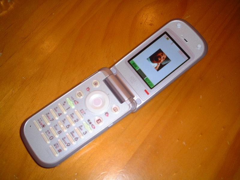 パンテックの携帯 - のまのしわ...