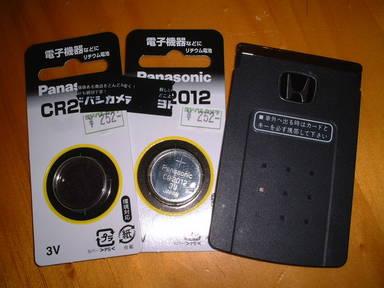 20060530/s/dscf0001.jpg