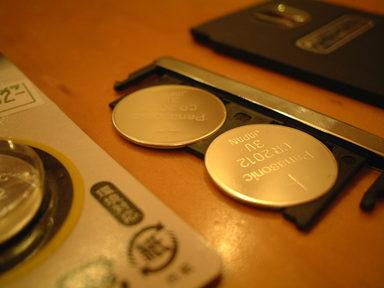 20060530/s/dscf0002.jpg