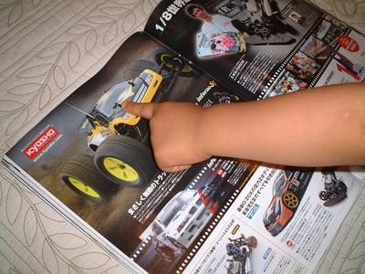 20060621/s/dscf0093.jpg