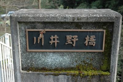 20061022/s/dsc_7796.jpg