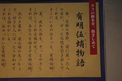 20061107/s/dsc_8385.jpg