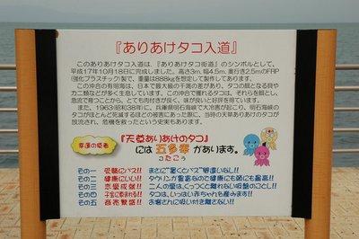 20061107/s/dsc_8390.jpg