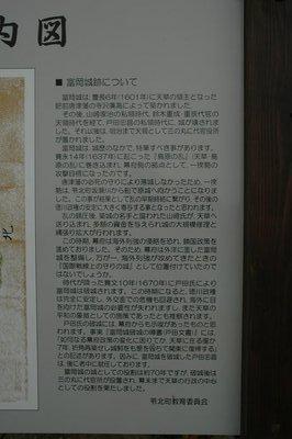 20061107/s/dsc_8423.jpg