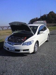20061204/s/pa0_0011.jpg