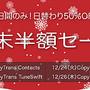 copytrans.jpg