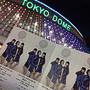 perfume_dome.jpg