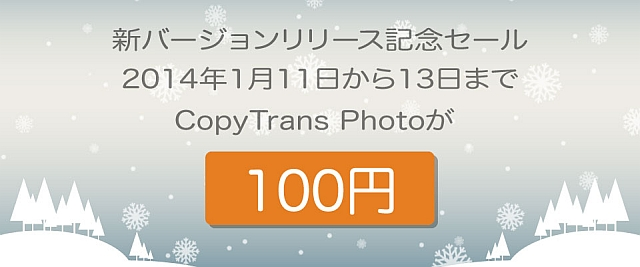 CTP-sale.jpg