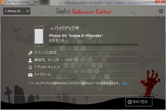screenshot.383.png